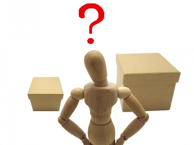 はじめての収益不動産物件はマンション1室 or アパート等1棟?