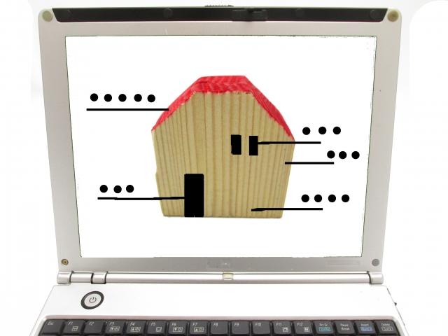 マンションノートを活用した住環境作り